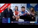 Александра Степанова/Иван Букин.ПТ.Finlandia Trophy 2018. Stepanova/BukinRUS FD