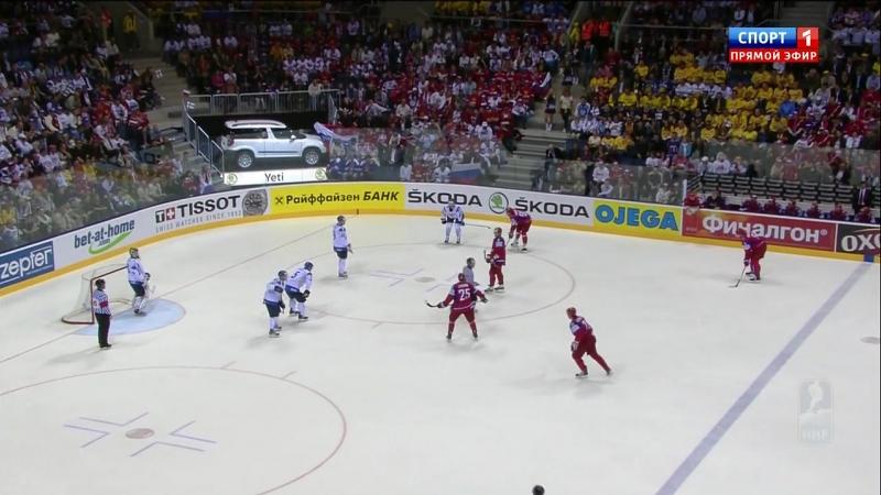13.05.2011. 22:10 - Хоккей. Чемпионат мира. Полуфинал. Россия - Финляндия