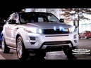 2012 Range Rover Evoque Test Drive Review