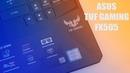 Обзор ASUS TUF Gaming FX505 - доступный игровой ноутбук
