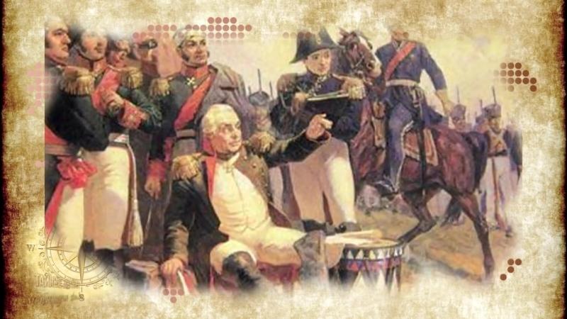 КТО УНИЧТОЖИЛ НАПОЛЕОНА и ТАРТАРИЮ Знайте Правду! Атомная Война 1812 года (1).mp4