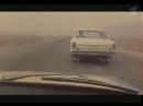 Двойной обгон (1984) - погоня сцена 2