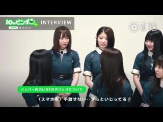 「LINE Pay」10円ピンポン!体験