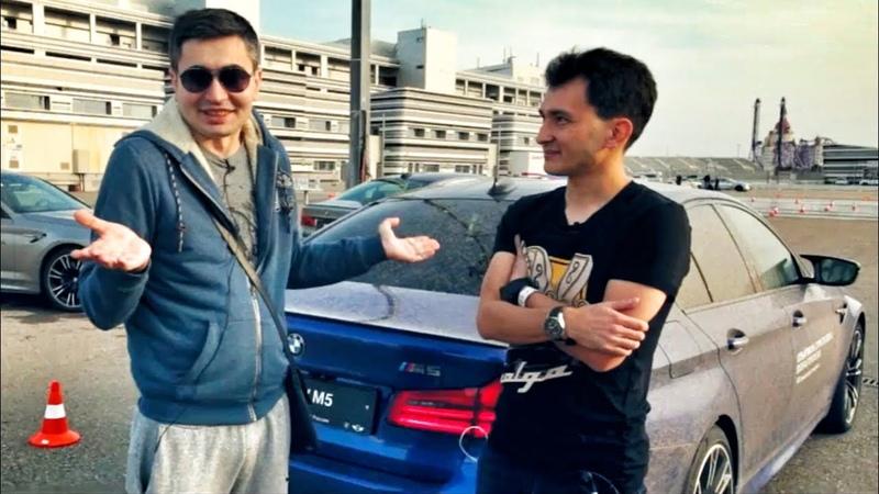 Как РЕВАЗОВ УНИЗИЛ BMW M5 F90! Дрифт Бородатая Езда, Макс @m.ti и Вова BMW-Life на автодроме Сочи.