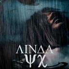 Линда альбом Психи