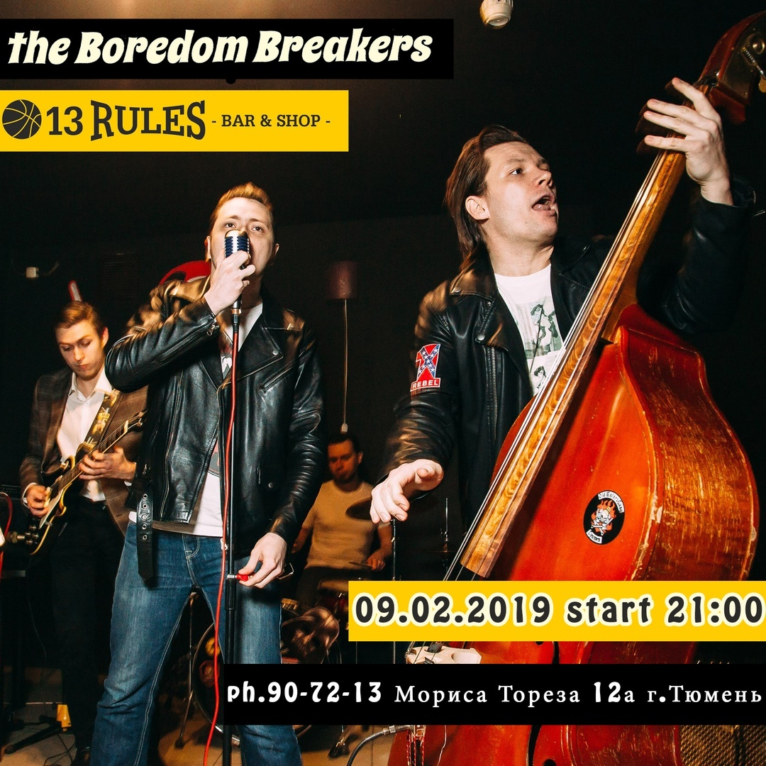 09.02 The Boredom Breakers в баре 13 Rules!