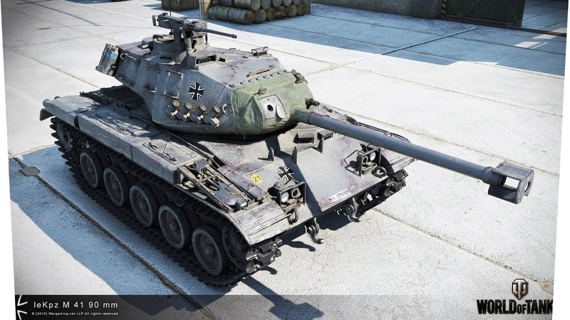 M 41 90 - ВЫКУРИВАНИЕ ЗАСЕВШИХ НА АЛЛЕЕ ПРОХОРОВКИ