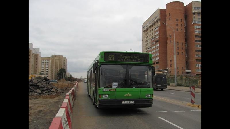 Поездка на автобусе МАЗ-103,гос.№ АА 4162-7