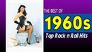 Greatest Rock and Roll Songs Of Various Artists 1960s || Top 100 Party Hits Rock n Roll Of The 60s