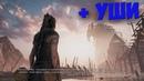 Hellblade Senuas Sacrifice или голоса в моей голове Action adventure которая хоррор