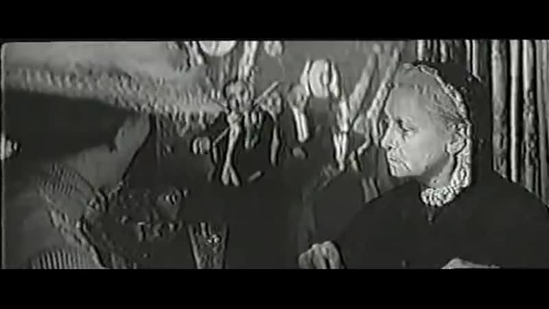 Верность матери (1966). О матери В.И.Ленина Марии Александровне Ульяновой. . СССР. Хф. Исторический. Биография.