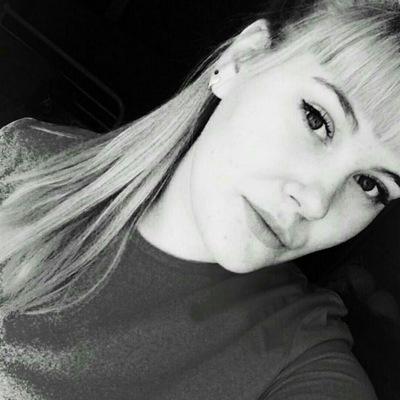 Соня Галкина