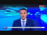 Новости на «Россия 24» • В Челябинске нашли тонну санкционного спортивного питания