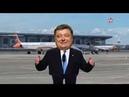Специальный репортаж. Президент Порошенко. Дайте срок!