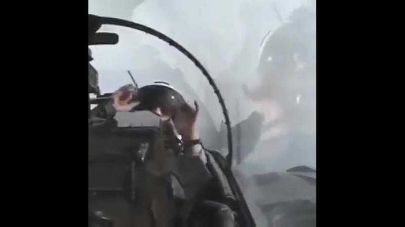 О да это USAF детка