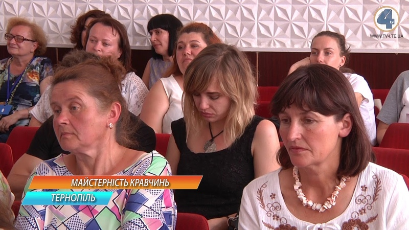 ІІІ етап Всеукраїнського конкурсу фахової майстерності з професії «Кравець» пройшов у Тернополі