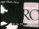 Фильм Петербургская элегия 1990