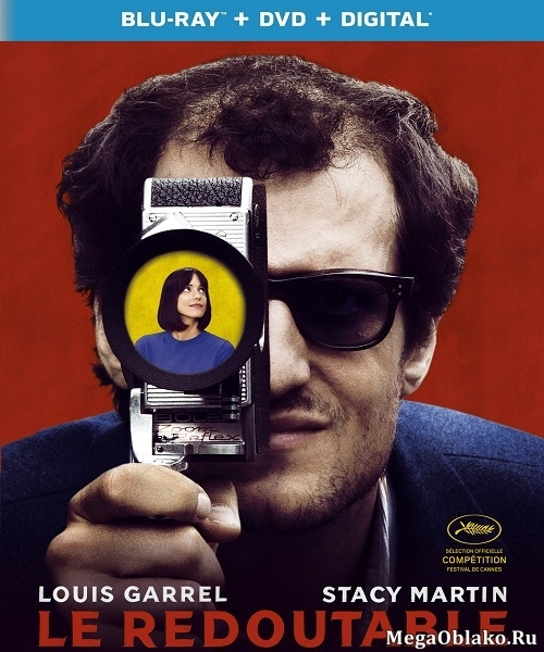 Молодой Годар / Le Redoutable (2017/BDRip/HDRip)