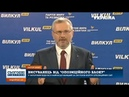 Выдвижение Александра Вилкула кандидатом в президенты Украины программа Сегодня, 20.01.19г.