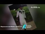 Марокканский Майкл Джексон о проекте «Любимые художники Башкирии»