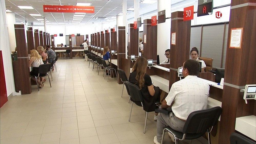 Центр госуслуг Савеловского закроется на один день