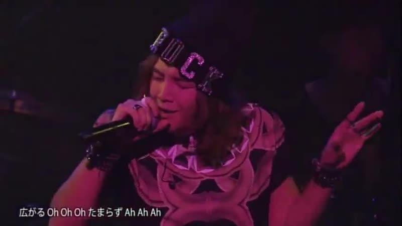 Love is Black Hole from Jang Keun Suks Fukuoka Zepp Tour Collectors DVD