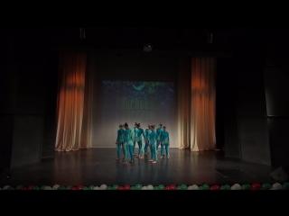 Образцовый коллектив России Школа танца