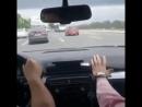 опасное вождение