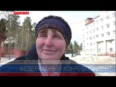 Послесловие СКАНДАЛЬНОГО ПОЗИТИВА ОЦРБ Окуловка 18.03.2019 год