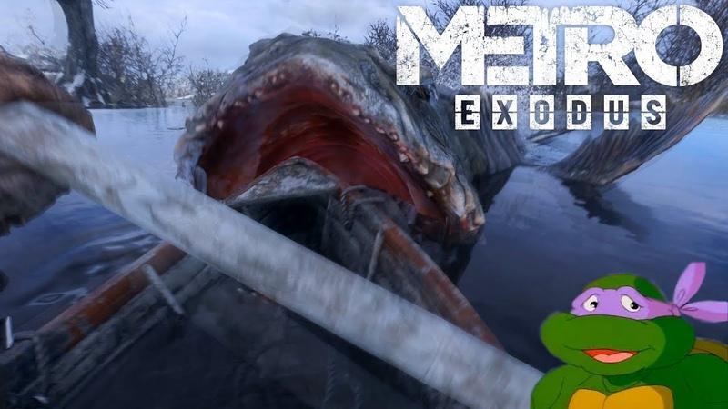 Сом мою лодку ом ном ном ♉ Metro Exodus 2