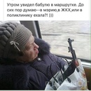 Михаил Делягин фото #50