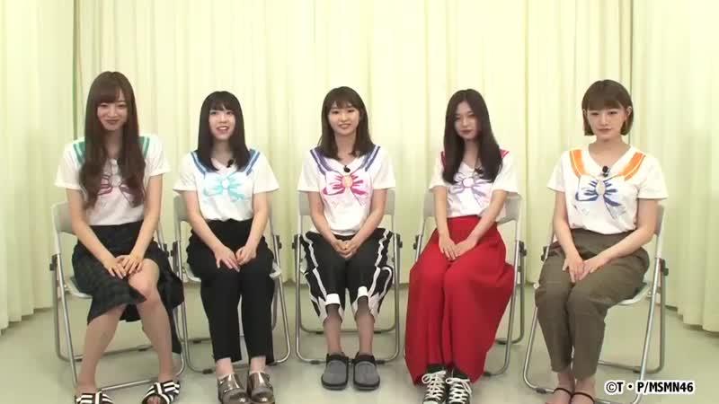 TBSチャンネル 9月に生中継でお送りした『乃木坂46版 ミュージカル「美少女戦士セーラームーン」』にスペシャルインタビューを追加!Team STAR千秋楽公演の特別版はTBSチャンネル2で10月