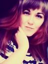 Катюшка Дорошенко фото #31