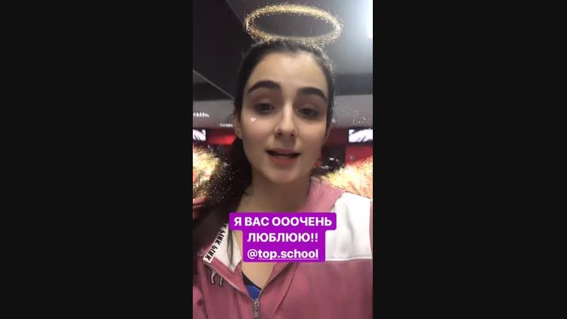 ◘ Анна Тринчер поздравляет сериал «Школа» с Днём рождения ◘