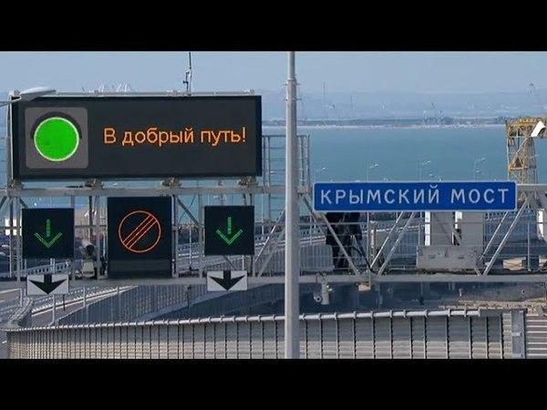 Я забиваю сваю. Песня строителя Крымского моста