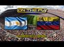 Товарищеский матч. Аргентина - Венесуэла