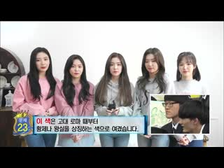 190303 Red Velvet @ Challenge! Golden Bell