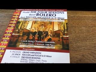Concert Praha St Gulles church
