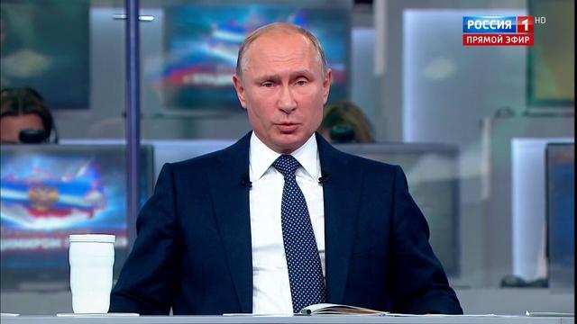Новости на Россия 24 • Путин лучше уничтожать боевиков в Сирии, чем принимать их в России