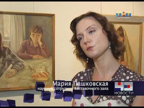 19 07 2018 тнт 43 регион Выставка Портреты Румянцева