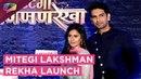 Mitegi Lakshman Rekha пресс конференция нового сериала