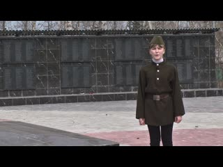 Снежана Синичкина (А.Порошин - Дедушкин рассказ)