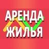Аренда в Москве, сдать, снять, квартиру, комнату
