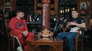 Марат Балаев в гостях у Василия Басты Вакуленко