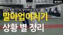 Wang | Reverse Seoi-Nage 2