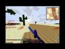 Warmine-PvP Spawn 1x1