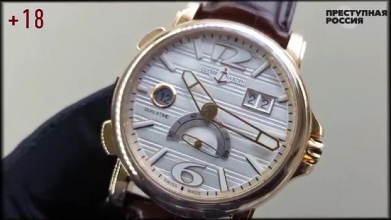 Какие часы носят депутаты ТОП 10