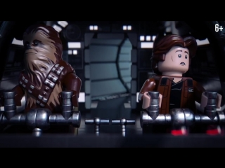 LEGO Star Wars - Co-Pilot