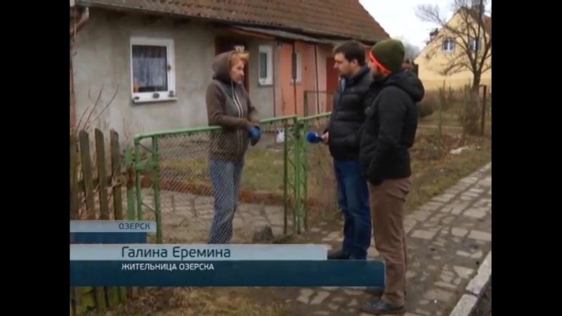 Репортаж из Озёрска — города детства шпиона Сергея Скрипаля