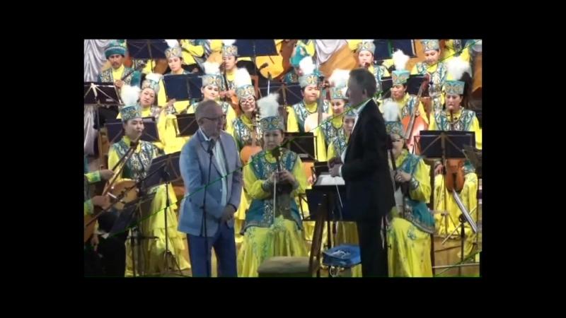 Оразғали Сейтқазының Құрманғазы атындағы академиялық оркестрмен берген